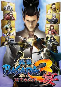 「戦国BASARA3 宴」 (C)CAPCOM CO., LTD. 2011 ALL RIGHTS RESERVED.