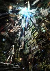 「ラビリンスの彼方」メインビジュアル (C)Konami Digital Entertainment
