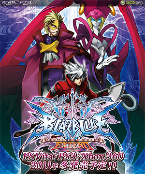 「BLAZBLUE  CONTINUUM SHIFT EXTEND」 (C) ARC SYSTEM WORKS