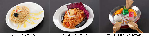 「GUNDAM Café」機動戦士ガンダムSEEDフェアコラボメニュー (C)創通・サンライズ