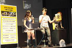 東京ゲームショウ2011「Kojima Productions SPECIAL STAGE」MC:森一丁 登壇者:小島秀夫監督 ゲスト:菊地由美 (C)Konami Digital Entertainment