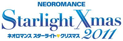 「ネオロマンス スターライト・クリスマス2011」ロゴ