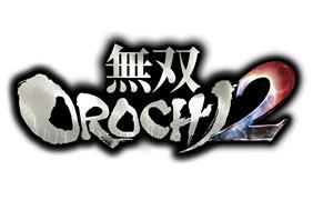 「無双OROCHI2」ロゴ (C)コーエーテクモゲームス All rights reserved.