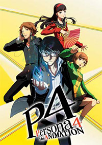 PERSONA4 the Animation (C) Index Corporation/「ペルソナ4」アニメーション製作委員会