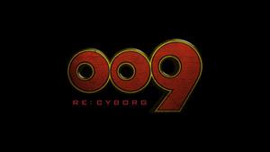 「09 RE:CYBORG(ゼロゼロナイン リ・サイボーグ)」場面写真 (C)Production I.G (C)石森プロ