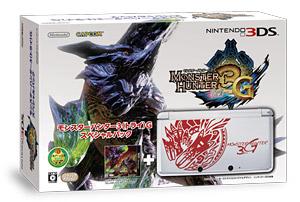 モンスターハンター3(トライ)Gスペシャルパックオリジナルデザインニンテンドー3DS (C)CAPCOM CO., LTD. 2009, 2011 ALL RIGHTS RESERVED.
