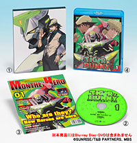 TIGER & BUNNY Blu-ray 1 巻用 NEXT PROJECT SET (C)SUNRISE/T&B PARTNERS, MBS