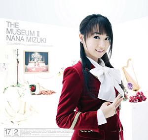 水樹奈々2ndベストアルバム「THE MUSEUM Ⅱ」CD+DVD盤ジャケット