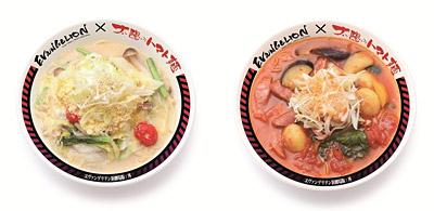 「レイの豆乳パイタン麺」と「アスカのトマト麺」
