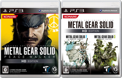 「METAL GEAR SOLID PEACE WALKER HD EDITION」、「METAL GEAR SOLID HD EDITION」パッケージ (C)Konami Digital Entertainment