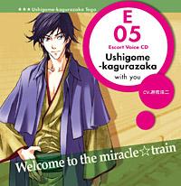 「エスコートボイスCD 牛込神楽坂 透吾(CV:遊佐浩二)」 牛込神楽坂 透吾 (C)Miracle Train Project