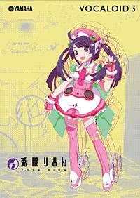 VOCALOID3 兎眠りおん (C) DEARSTAGE Inc.