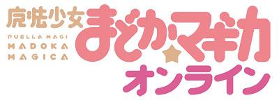 「魔法少女まどか☆マギカ オンライン」ロゴ (C) Magica Quartet / Aniplex・Madoka Partners・MBS/S&P・Contride