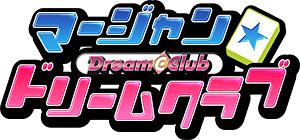 「マージャン★ドリームクラブ」ロゴ (C) D3 PUBLISHER