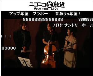ニコニコ生放送「指揮者/飯森範親が語るクラシックの魅力」