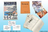 「超時空要塞マクロス Blu-ray Box Complete Edition」特典 (C)1982 ビックウエスト