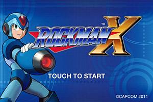 ロックマンX (C)CAPCOM 2011