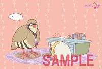 「はーとふる彼氏 ドラマCD プロローグ」メロンブックス特典(ポストカード3枚セット)