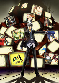 ペルソナ4 (C)Index Corporation/「ペルソナ4」アニメーション製作委員会