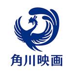 角川映画ロゴ