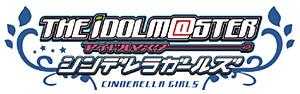 ソーシャルゲーム「アイドルマスター シンデレラガールズ」ロゴ (C) 窪岡俊之 (C) NBGI