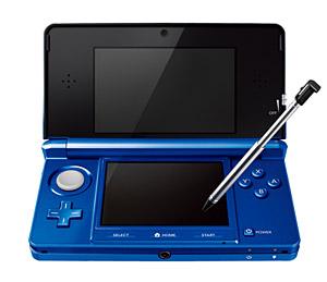 ニンテンドー3DS「コバルトブルー」