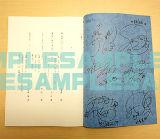 「あたしら憂鬱中学生」サイン入り台本 (C)Visualworks (C) Akira (C)wEshica