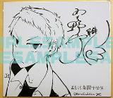 「あたしら憂鬱中学生」サイン入り色紙 羽多野渉 (C)Visualworks (C) Akira (C)wEshica