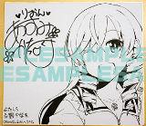 「あたしら憂鬱中学生」サイン入り色紙 阿澄佳奈 (C)Visualworks (C) Akira (C)wEshica