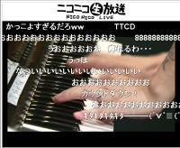 「小室哲哉 meets VOCALOID」発売記念特番 第2部 『TK with ボカロP対談』