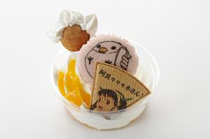 「阿良々々々木さん!ソフトクリームパフェですよ!(仮称)」 (C)西尾維新/講談社・アニプレックス・シャフト