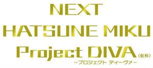 『NEXT HATSUNE MIKU Project DIVA(仮称)』ロゴ (C) SEGA / (C) Crypton Future Media, Inc.