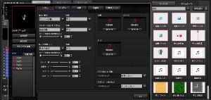 「KEROCKETS」ケロウェア/スネークの編集画面