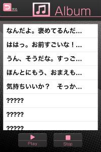 『愛して飼い主(ダーリン)♡』アルバム (C) フロンティアワークス (C)Visualworks