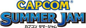 「CAPCOM SUMMER JAM~カプコン サマージャム~」ロゴ