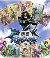 『戦国BASARA カードヒーローズ』キービジュアル (C)CAPCOM CO., LTD. 2012 ALL RIGHTS RESERVED. Developed by KLabGames