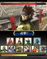 『戦国BASARA カードヒーローズ』画面写真 (C)CAPCOM CO., LTD. 2012 ALL RIGHTS RESERVED. Developed by KLabGames