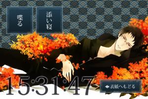 「添い寝カレシ ~週刊添い寝CD ver.~」Vol/12 聡(CV:緑川光) (C)Visualworks (C)BlackButterfly