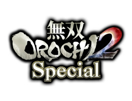 「無双OROCHI2 Special」ロゴ (C)コーエーテクモゲームス All rights reserved.