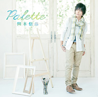 岡本信彦『Palette』豪華盤(CD+DVD) (C) Kiramune Project