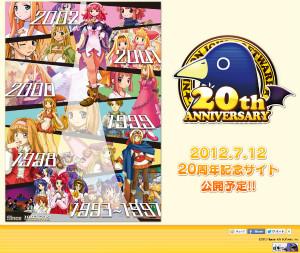 「日本一ソフトウェア 20周年記念サイト」 (C)2012 Nippon Ichi Software, Inc.