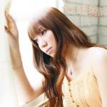 吉岡亜衣加 4thアルバム「てのひらあわせ」(初回生産限定盤DVD付)