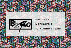 デビルマン/マジンガーZ 生誕40周年記念企画「DZ40」キービジュアル (C)永井豪/ダイナミック企画 designed by TKKT