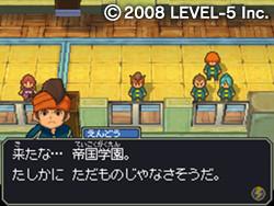 ニンテンドー3D 場面写真『イナズマイレブン1・2・3!! 円堂守伝説』 (C)LEVEL-5 Inc.