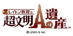 『レイトン教授と超文明Aの遺産』ロゴ (C)LEVEL-5 Inc.