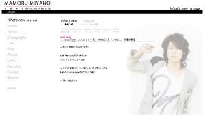 9/22発売 「JUNON11月号」 グラビア&インタビュー掲載情報 - 宮野真守 OFFICIAL WEB SITE