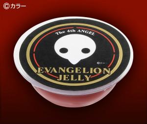「EVANGELION JELLY ~使徒スプーン&コア型ゼリー~」 (C)カラー