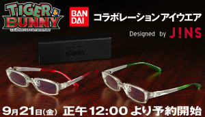 「TIGER & BUNNY コラボレーションアイウエア Designed by JINS」 (C)SUNRISE/T&B PARTNERS, MBS