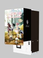フォトシール機「劇場版 魔法少女まどか☆マギカ in ナムコ・ナンジャタウン」 (C)Magica Quartet/Aniplex・Madoka Movie Project