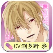 『ボイス☆サプリ』アイコン (C) Visualworks Co., Ltd. & putup